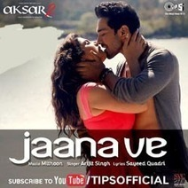 Ve tu mainu chad jana song mp3 download female version