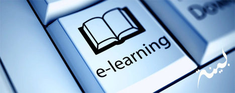 Tendencias eLearning a lo largo de este 2016 | Information Technology Learn IT - Teach IT | Scoop.it
