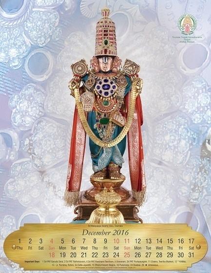 Sri venkateswara suprabhatam ttd free mp3 22 sri venkateswara suprabhatam ttd free mp3 22 fandeluxe Image collections
