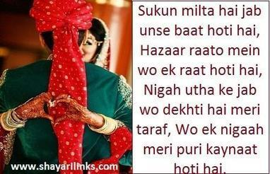 Wedding Quotes In Hindi With Image Love Shaya