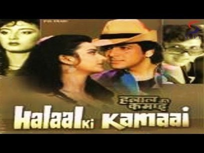 Kunwari Chudail Hd Movie Download 1080p