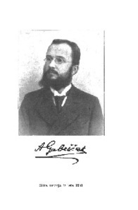 SISTORY - Andrej Gabršček: Goriški Slovenci | Slovenian Genealogy Research | Scoop.it