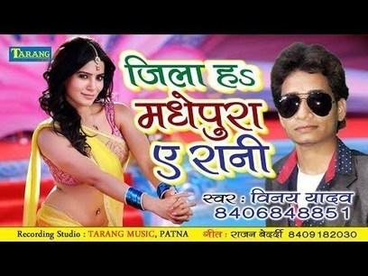 Sharabi bhojpuri movie video songs downloadinst sharabi bhojpuri movie video songs downloadinstmank fandeluxe Images