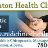Edmonton Chiropractors - Redefined Health