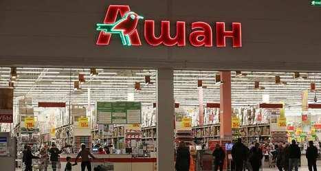 Auchan accélère en Russie dans tous ses formats | Distribution et Commerce | Scoop.it