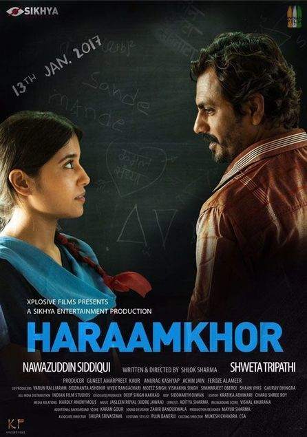 Maheruh in hindi full movie download