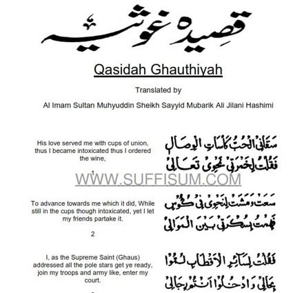 Khatm e ghousia pdf 21 bocanelnete scoop khatm e ghousia pdf 21 fandeluxe Gallery