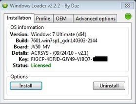 Windows 7 Loader Activator v2 0 6 Free Download