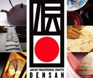 L'artisanat traditionnel japonais s'expose à la Maison Wa | L'Etablisienne, un atelier pour créer, fabriquer, rénover, personnaliser... | Scoop.it