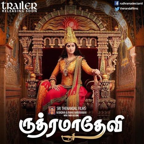 rudramadevi tamil movie full download