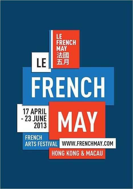 8a1cc5d5cdd966 Hong Kong célèbre la culture et l art de vivre français durant le French May