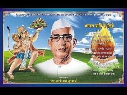 Parmatma hindi movie utorrent free download