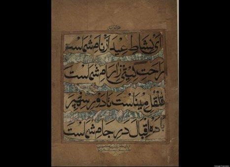 Afghan Cultural Treasures Digitized | U.S. - Afghanistan Partnership | Scoop.it