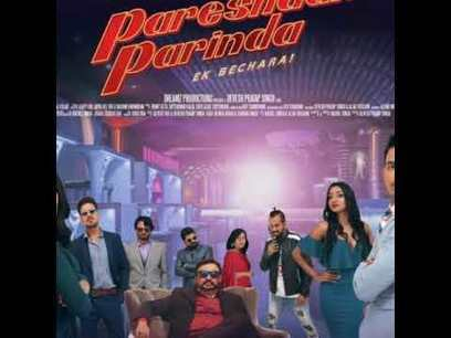 Pareshaan Parinda 2 Full Movie 2015 Free Download