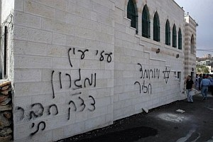 Anti-Muslim graffiti scrawled on West Bank mosque   The Raw Story   Human Rights and the Will to be free   Scoop.it