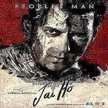 Jai Ho 2014 Watch Online Hindi Movie | MYB Softwares | MYB Softwares, Games | Scoop.it