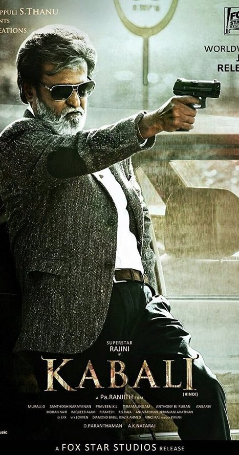 the Lingaa 2012 movie download