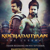 Kochadaiiyaan Movie