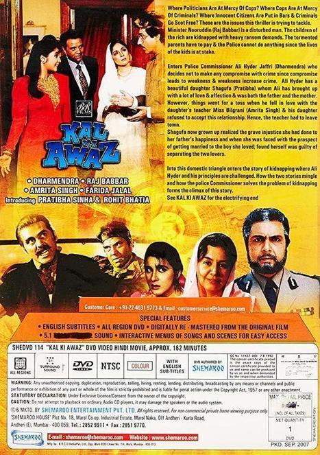 dasavatharam tamil movie bluray download