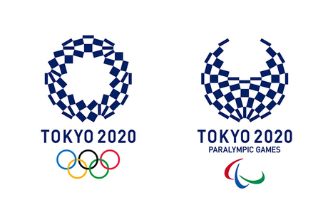Tokyo 2020 unveils new shortlist of four Olympic Games emblem designs | Brand Marketing & Branding | Scoop.it