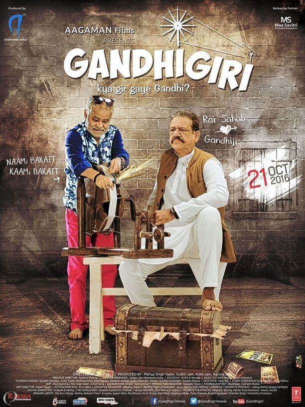 gandhigiri in modern era Gandhigiri is relevant today i would like to oppose the motion let us start by stating the example of india and pakistan as you can well observe, there are terrorist attacks, bombarding, bloodsheds, and none of the countries living in harmony.