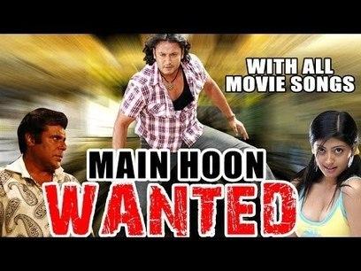Qaidi Band Kannada Movie Mp3 Songs For Free Download