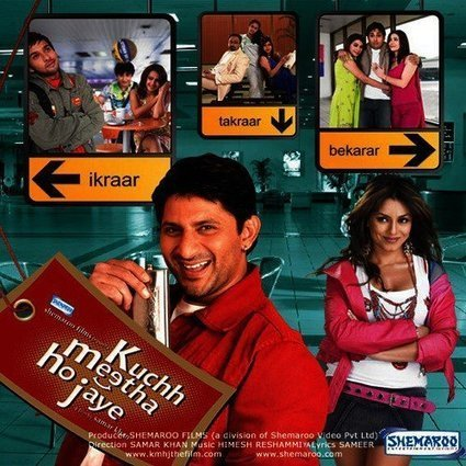 Yateem Kannada Movie Download 720p
