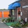 Storage Facilities in Bristol VA