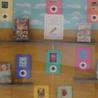 MHS Library - Fall 2013 Newsletter