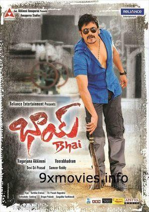Kaalakaandi 1 full movie in hindi 720p download kaalakaandi 1 full movie in hindi 720p download fandeluxe Choice Image