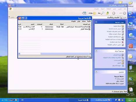 AGFA ACCUSET V52 3 DRIVER DOWNLOAD