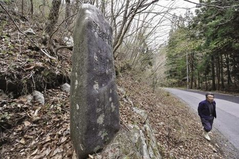 Tsunami Stones: Ancient Japanese Markers Warn Builders of High Water | Geography Education | Scoop.it