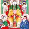 Yu-huang Shang Ti 於煌尚鈦