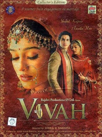 vivah movie song download pagalworld