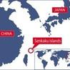 Tensions en mer de Chine