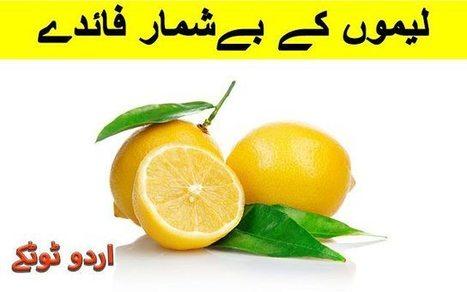 Urdu Totke, Page 2   Scoop it