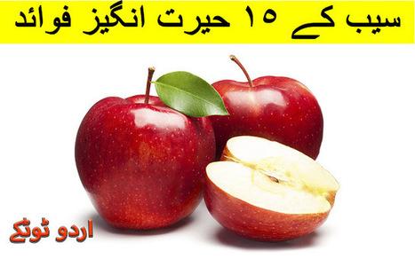 Urdu Totke, Page 24   Scoop it