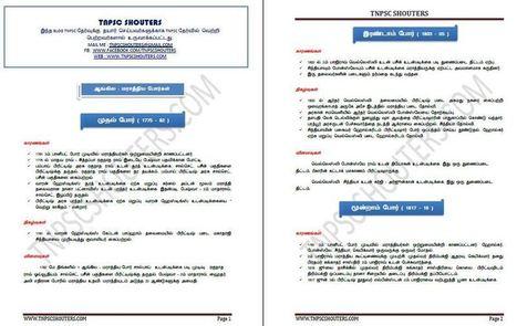 shukla yajurveda rudrashtadhyayi pdf 324
