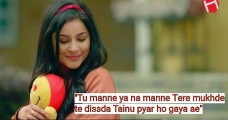 Punjabi Songs Lyrics For Whatsapp Status Latest