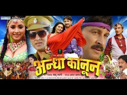 Sasura Bada Paise Wala Full Movie In Hindi Hd Free Download