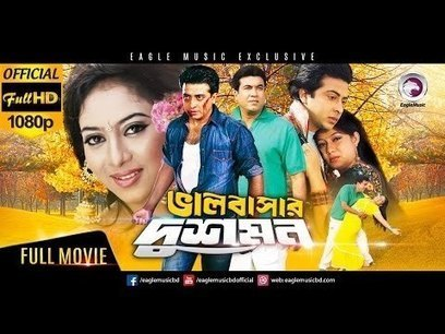 hd movies 1080p full Meerabai Not Out bengali movies free