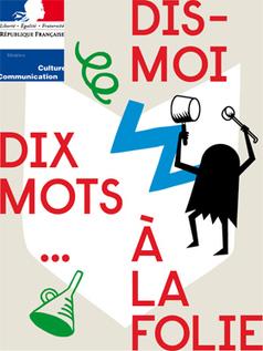 Le matériel 2013 est arrivé « Dis-moi dix mots » (livret, dépliant et brochure) dans les CRDP et les CDDP de votre académie. | | TIC & EDUC | Scoop.it