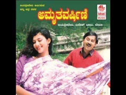 Prem Ki Pyasi Movie Eng Sub Torrent Download