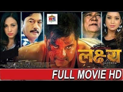 Dekha Jo Pehli Baar full movie hindi dubbed download movies