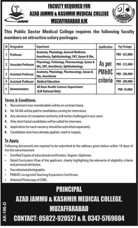 Azad Jammu Kashmir Medical College Jobs In Paperpkadsjobs Scoop