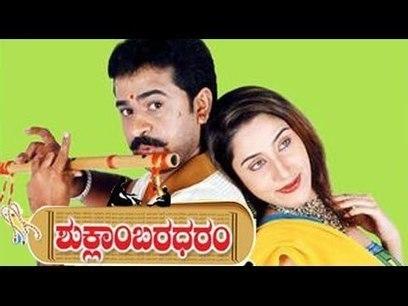 Mastaan movie download 720p in hindi