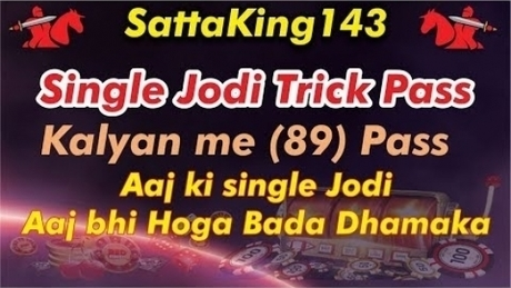 Today Kalyan Single Jodi Game Fix | Khelo Or Je