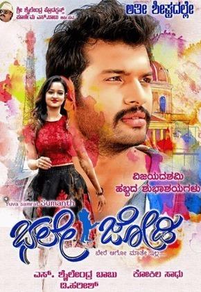Yuva Full Movie Mp4 Free Download 3
