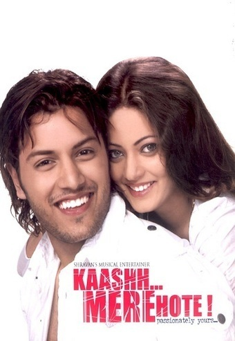 Download Chai Garam mp4 movie in hindi