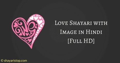 love shayari with image in hindi download 1000